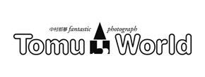 TomuWorld_logo_290x110